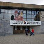 Φωτογραφία: Yekaterinburg Museum of Fine Arts