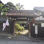 Bild från Yamatogawa Sake Brewery Northern Climate Museum