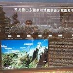 Foto de Yulong (Jade Dragon) Mountain
