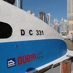 ferry at Marina