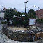 Φωτογραφία: Oyukake Jizoson