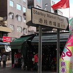 Photo of Stanley Market