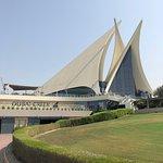 Dubai Creek Golf & Yacht Club Foto