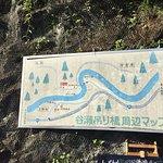 صورة فوتوغرافية لـ Tanizeno Tsuribashi