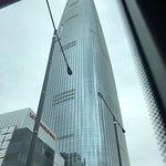 Фотография Lotte World Tower & Mall
