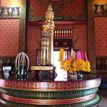 Foto de City Pillar Shrine