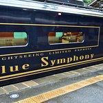 Foto de Blue Symphony