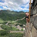 The Great Wall at Badaling Foto