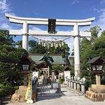 Foto di Tamura Shrine