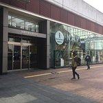 ภาพถ่ายของ Himeji City Visitor Center