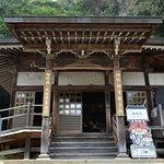 Photo of Okuboji Temple