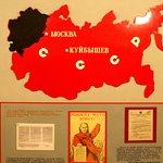 Stalin's Bunker Foto