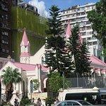 Photo of Rosary Church