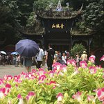 Photo of Mount Qingcheng