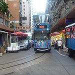 ภาพถ่ายของ Chun Yeung Street