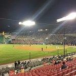 Foto Baseball Stadium Jamsil