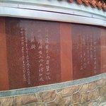 Bild från Qingdao Luxun Park