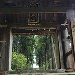 Nichihon-ji Temple照片