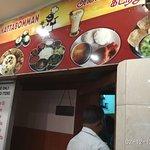 Attractive items seen inside Hotel Kattabomman
