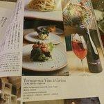 Photo de Tormaresca Vino e Cucina