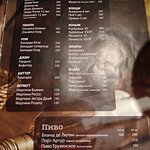 Photo of Restaurant KINZA