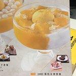ภาพถ่ายของ Hong Kong, Hui Lau Shan Healthy Dessert