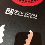Photo of Gyu-Kaku Times Square