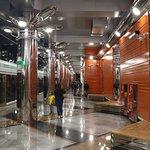 метро Беговая