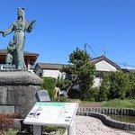 Ảnh về Ekimae Kaibo Park