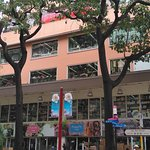 Flower Market Road Photo