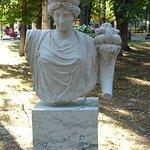 صورة فوتوغرافية لـ Krasnaya Presnya Park