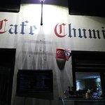 Photo of Cafe-Bar Chumi