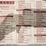Jade Dynasty Restaurantの写真
