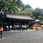 Photo of Meiji Jingu Shrine