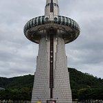 대전의 랜드마크 한빛탑