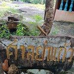 Wat Pra Jao Yai Kum Kam