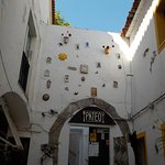 This is the entrance to Pateo restaurant in Evora, up a side alley in the historic part of town.