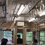 Photo de Hakone Tozan Railway