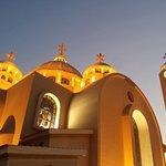 Photo of Coptic Orthodox Church