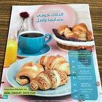 Delicious waffle, Good falafel 🥙, delicious tea and Satisfied black Coffee ☕️  افطار جيد وإطلال