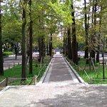 ภาพถ่ายของ Higashi Yuenchi Park