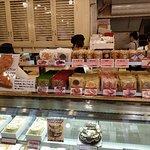 あまとう 小樽運河店の写真