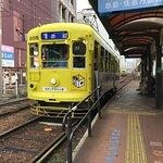 Photo of Nagasaki Electric Tramway