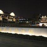 Photo of Qin Huai River