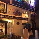 Foto de Kings Head Pub