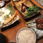 Sakagura Foto