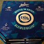 Пицца Оллис