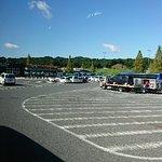 Photo of Tsuchiyama Service Area