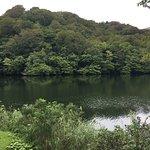 Lake Juniko resmi