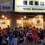 Foto de Tek Sen Restaurant